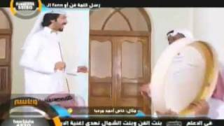الخيزرانه فيصل الراشد محمد ابو ناجع