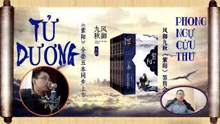 Truyện Tử Dương - Chương 407-410. Tiên Hiệp Cổ Điển, Huyền Huyễn Xuyên Kh