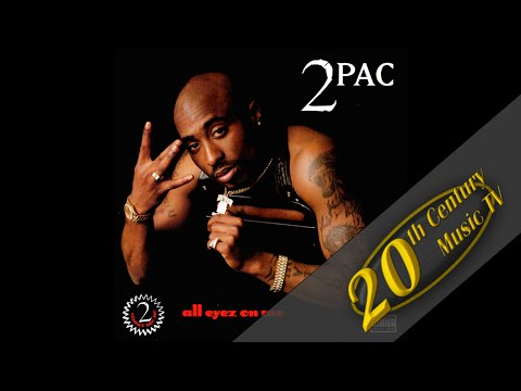 2Pac - When We Ride (feat. Outlawz)