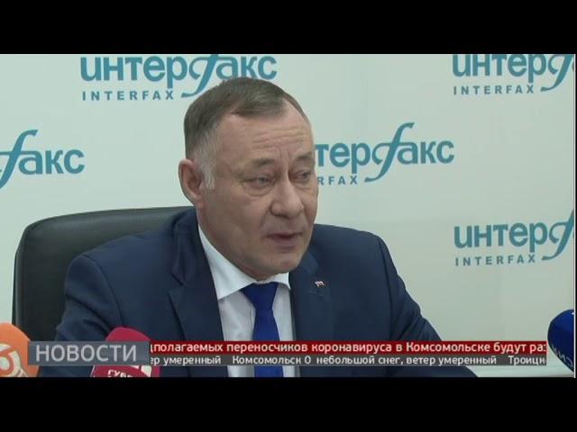 Поправки в конституцию. Новости. 19/03/2020. GuberniaTV