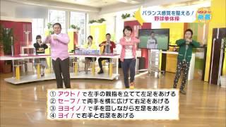 STVで毎週日曜日 午前9時55分から生放送中!俳優の伊吹吾郎がMCを務...