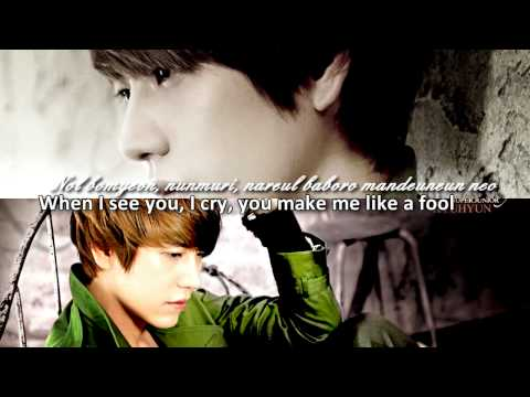 Super Junior - Y (Lyric Video)