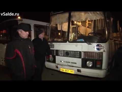 Главы Верхней Салды проверили автобусы частных перевозчиков