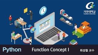 파이썬 강좌 | Python MOOC |  Function Concept I