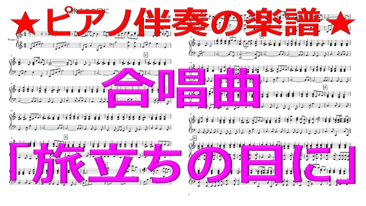 cosmos 合唱 楽譜 無料