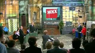 """Первый канал. Ток-шоу ЖКХ - """"Дело об обманутых надеждах"""""""