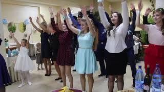 свадьба 30.09.2017 Кафе. Танец.