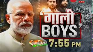 """Taal Thok Ke: Which Political party is responsible for """"low level politics""""? Watch special debate"""