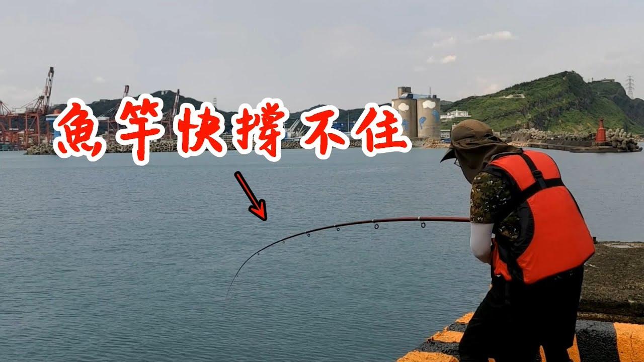 在港邊管制區釣魚,竟然可以遇到如此有力的傢伙!釣起來後還不把你給料理掉