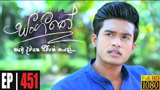 Sangeethe | Episode 451 12th January 2021 Thumbnail