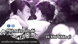 Thư Của Mẹ | Karaoke