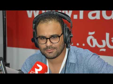 48HFP Tunis 2017- Radio National