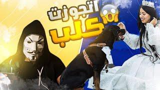 تحليل سيشن الكلب ترند مصر - هبة مبروك - أول مصرية تتجوز كلب و تخلع جوزها عبد الرحمن مبروك