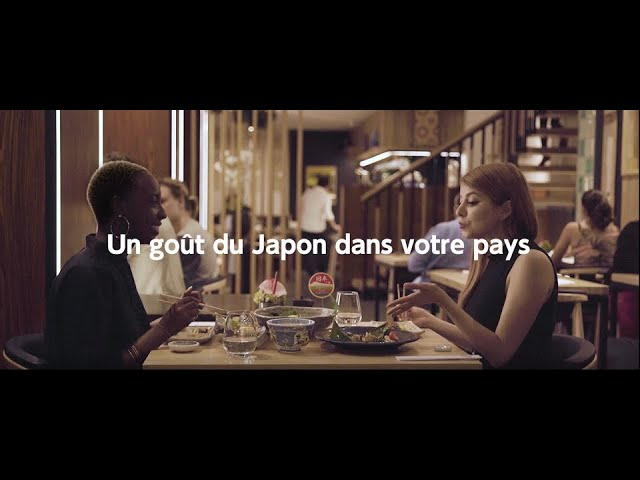 【PR Video】Japanese Food Supporter Store (French)