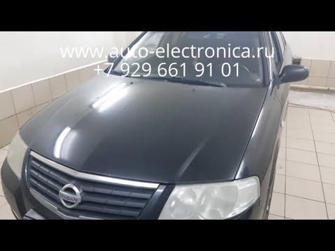 Скрутить пробег Nissan Almera 2007г.в, как скрутить пробег? в Раменском, Жуковский, Люберцы,  Москва