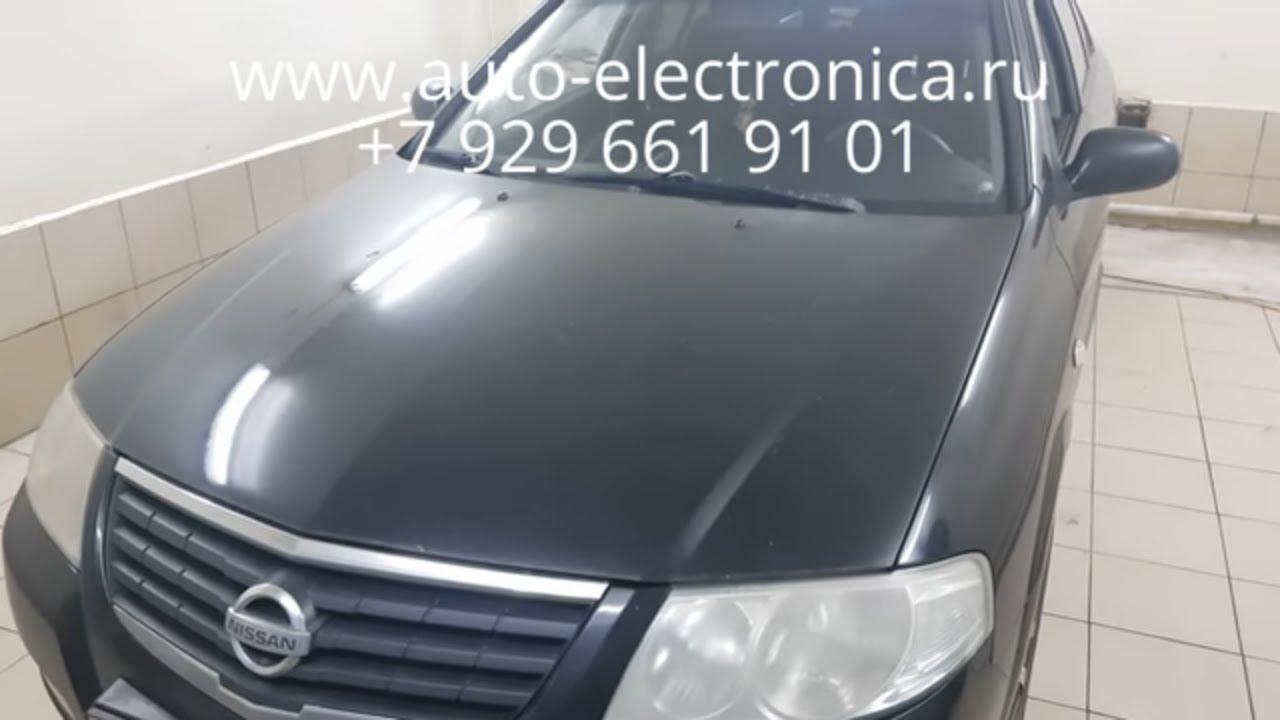Nissan Almera(n16) за 200 тысяч рублей.Anton Avtoman. - YouTube