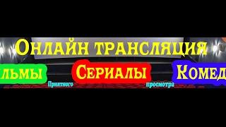 """Фильм: """"Прорыв""""."""