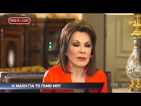 ΑΥΤΟΨΙΑ-Η ΓΙΑΝΝΑ ΑΓΓΕΛΟΠΟΥΛΟΥ ΣΤΗΝ ΑΥΤΟΨΙΑ (27.06.13) ALPHA TV