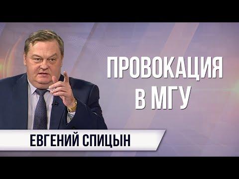 Евгений Спицын. Иудейская