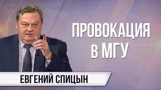 Евгений Спицын. Иудейская кипа выше закона?