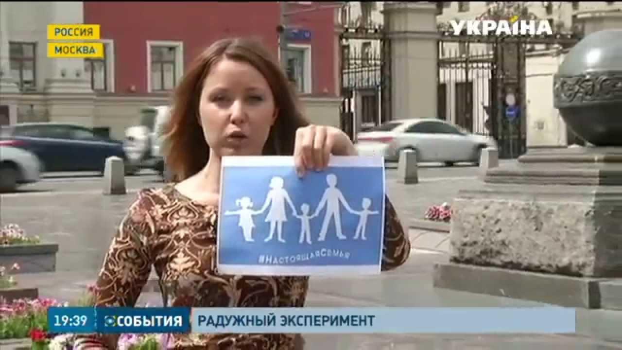 Знакомства с пассивными геями в москве