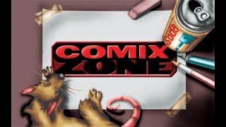 Comix Zone (Sega) ПОЛНОЕ ПРОХОЖДЕНИЕ