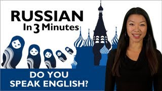 Learn Russian - Do You Speak English?