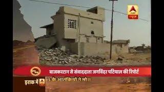 ABP News in Iraq: ABP News reaches Baghdadi armys headquarters in Bazkertan