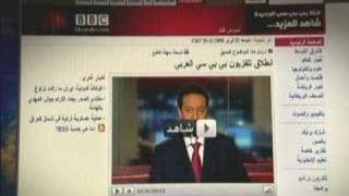 BBC Arabic TV Relaunches