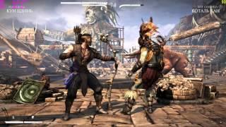 Производительность intel XEON SOCKET 775 Mortal Kombat X