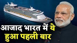 PM Modi ने रचा नया इतिहास, Ganga River में चलेंगे बड़े-बड़े जहाज