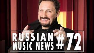 #72 10 НОВЫХ ПЕСЕН 2017 - Горячие музыкальные новинки недели