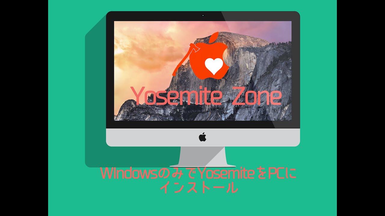 Yosemite Zone Dmg Downloadyellowalley