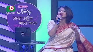 bonde maya lagaise(shanta tuli)boishakhi tv live...