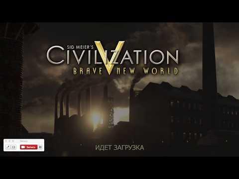 РУСИФИКАЦИЯ CIVILIZATION V НА  MAC!