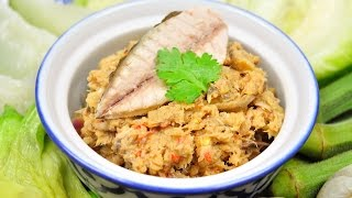 Thai Mackerel Chili Dip - Nam Prik Pla Thu (น้ำพริกปลาทู) [4k]