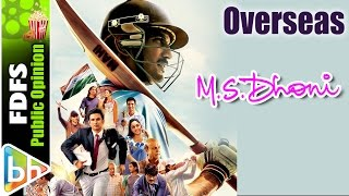 M.S.Dhoni - The Untold Story First Day First Show From USA