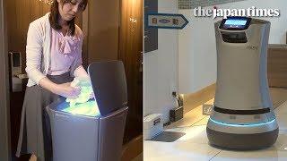 Shinagawa Prince Hotel N Tower's delivery robot in Tokyo, Japan thumbnail