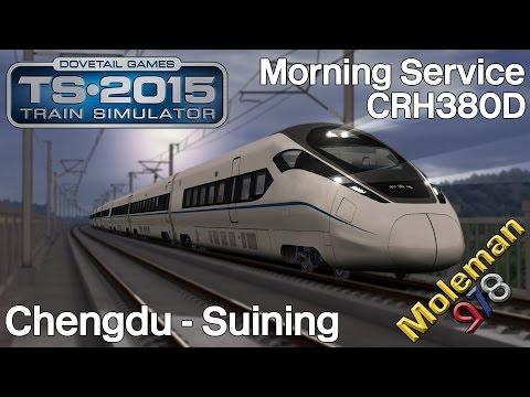 TS2015 | Morning Service | CRH380D | Chengdu - Suining