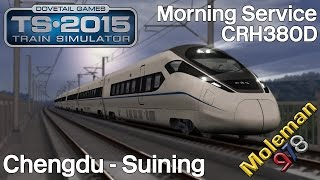 ts2015   morning service   crh380d   chengdu suining