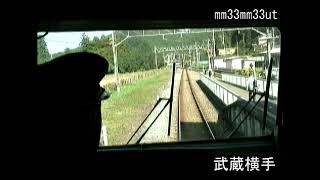西武鉄道横瀬トレインフェスティバル臨時列車