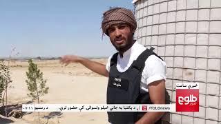 LEMAR News 20 August 2017 / د لمر خبرونه ۱۳۹۶ د زمری ۲۹