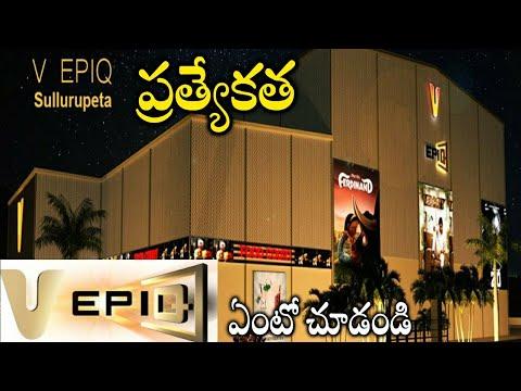 V Epiq Multiplex Theatre Architecture & Specialty | Biggest Movie Theatre In Asia | News Mantra