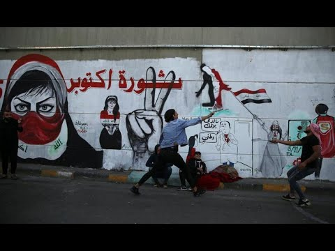 المظاهرات في العراق: البرلمان يلغي امتيازات كبار المسؤولين  - نشر قبل 2 ساعة