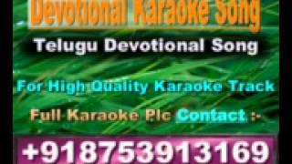 Namo Venkatesa Namo Tirumalesha Karaoke Ghantasala