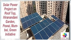 Roof Top Solar Project in Brentwood, Hiranandani Garden,Powai, Mumbai,Initiative for Green Buildings