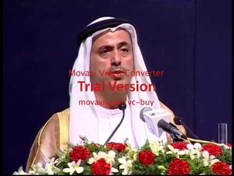 Dr.B.S.Abdur Rahman-Book Release -Part 2/2