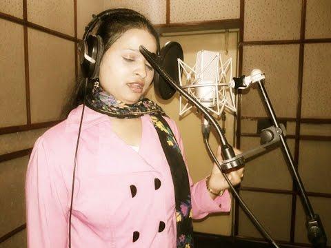 Goonji si hai sari fiza ujjwala pandey song