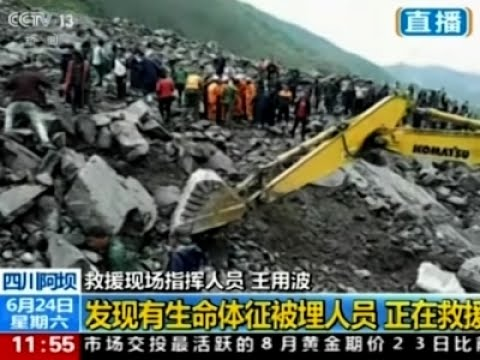 Raw: 15 Bodies Found After China Landslide