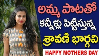 Mather's Day Special Song 2019 | Sraavani Bhargavi | Madhu Priya| Latest Folk Song 2019 | RK9Movies
